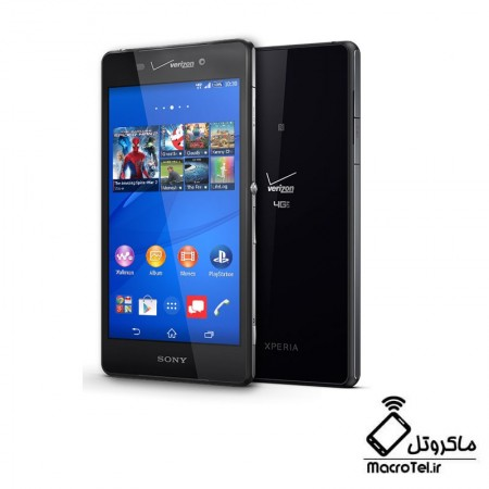 قاب و شاسی Sony Xperia Z3v