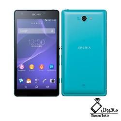 قاب و شاسی Sony Xperia Z2a