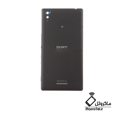 قاب و شاسی Sony Xperia T3