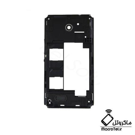 قاب و شاسی Sony Xperia E1