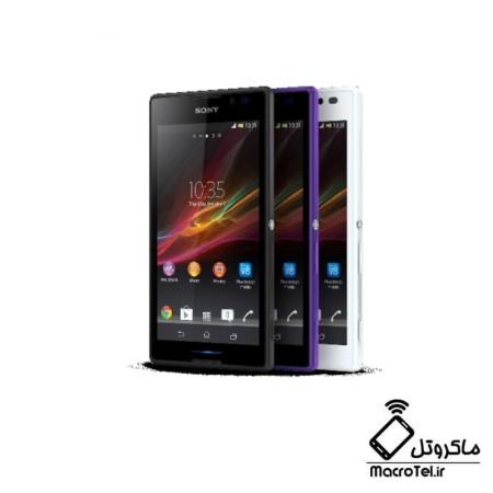 قاب و شاسی Sony Xperia C
