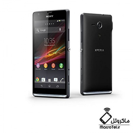 قاب و شاسی Sony Xperia SP