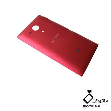 قاب و شاسی Sony Xperia SP