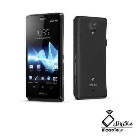 قاب و شاسی Sony Xperia T