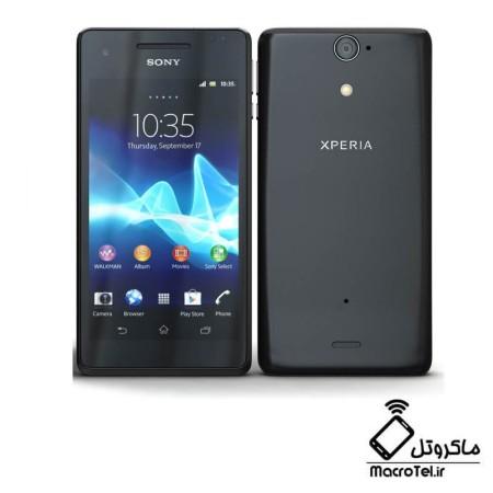 قاب و شاسی Sony Xperia V