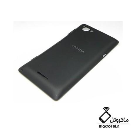 قاب و شاسی Sony Xperia J