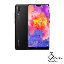 قاب و شاسی Huawei P20