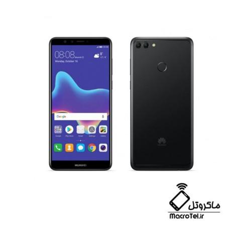 قاب و شاسی (Huawei Y9 (2018