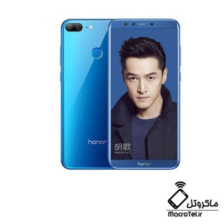 قاب و شاسی Huawei Honor 9 Lite