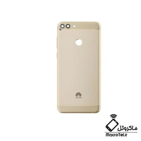 قاب و شاسی Huawei P Smart