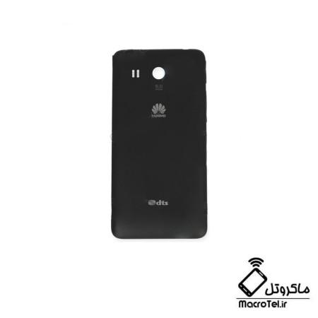 قاب و شاسی Huawei Ascend G525