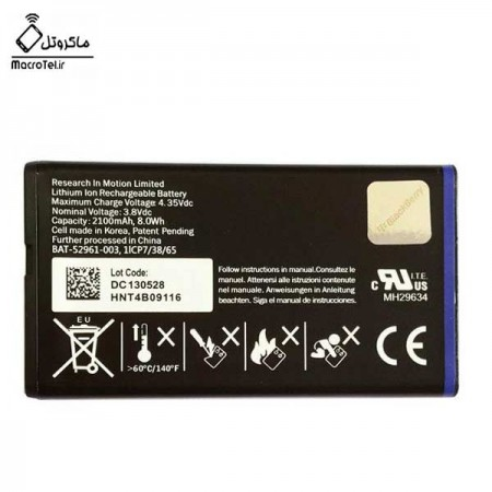 blackberry-q10-battery-nx1