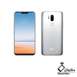قاب و شاسی LG G7 ThinQ