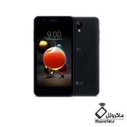 قاب و شاسی (LG K8 (2018