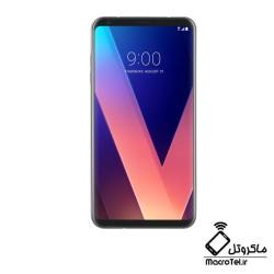 قاب و شاسی LG V30