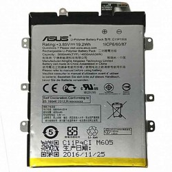 باتری Asus Zenfone Max