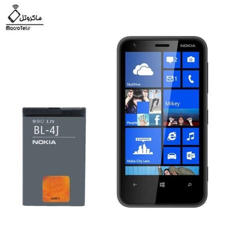 باطری گوشی nokia lumia 620