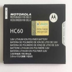 باتری Motorola Moto C Plus