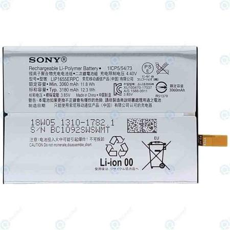 باتری سونی اکسپریا XZ2
