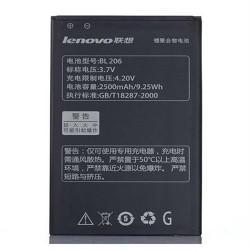 باتری Lenovo A630 - bl206