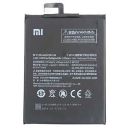 باتری Xiaomi Mi Max 2 - BM50