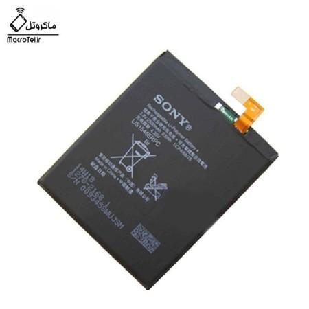 باتری Sony Xperia T3