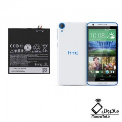 باتری HTC Desire 826 - BOPF6100