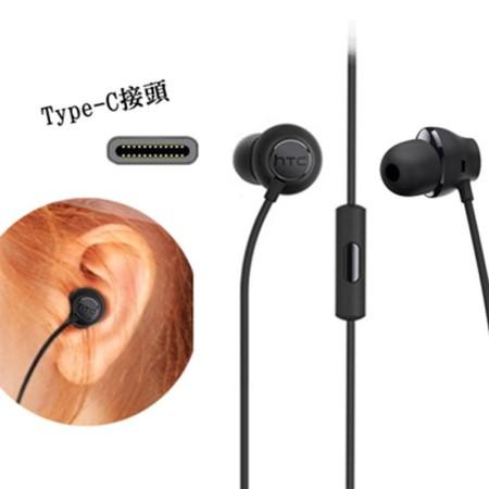 HTC Max 320 Type C USB-C Earphone BoomSound Headset