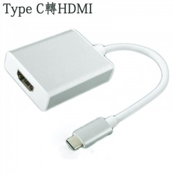 Simple Fly TYPE-C TO HDMI SF260