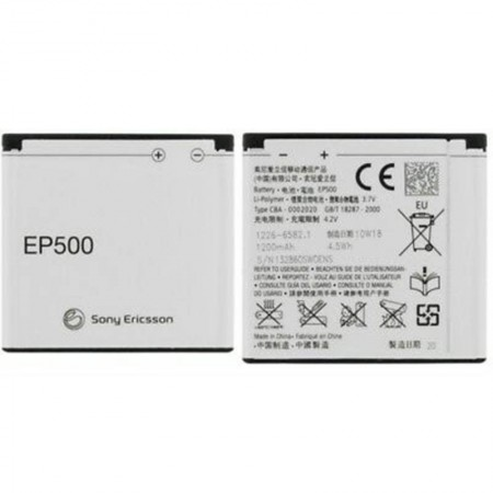 Sony Ericsson Xperia Mini Battery EP500