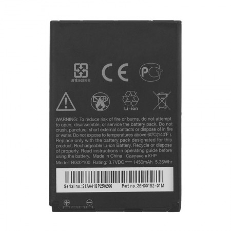 HTC Desire S Battery BG32100