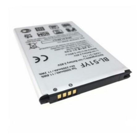 باتری bl-51yf برای گوشی LG G4
