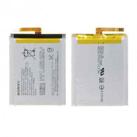 باتری سونی اکسپریا Battery Sony Xperia E5