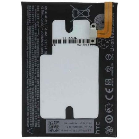 باتری HTC 10 (M10) - B2PS6100