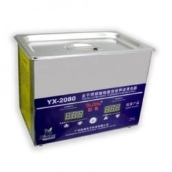 التراسونیک یاکسون YAXUN YX-2080