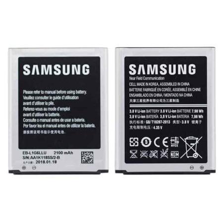 باتری اس 3 ( Samsung Galaxy S3 )
