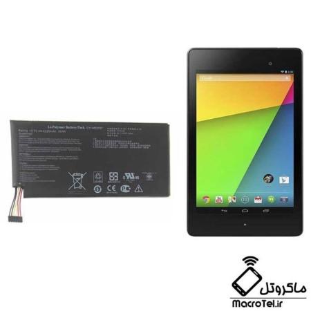 باطری تبلت  Asus Google Nexus 7