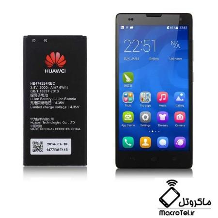 باتری Huawei Honor 3C مدل HB4742A0RBC