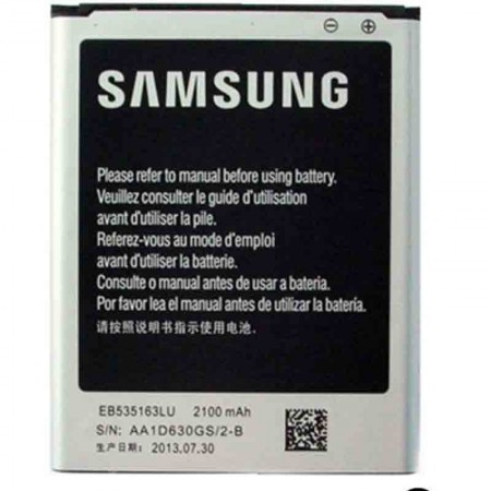 باطری اصلی SAMSUNG Galaxy Grand Neo i9060 - EB535163LU