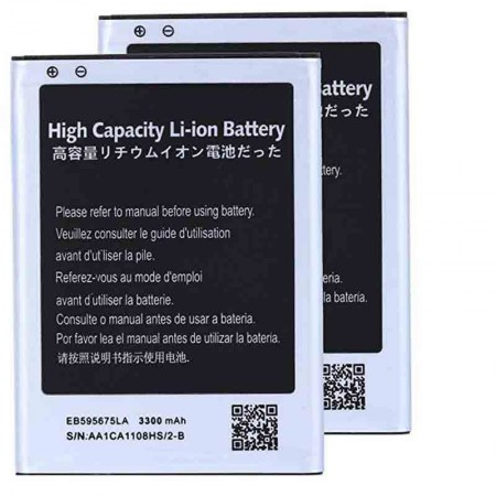 باتری Galaxy Note II N7100 - EB595675LU
