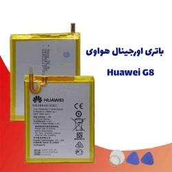 باطری اصلی هواوی Huawei G8_G7 plus HB396481EBC