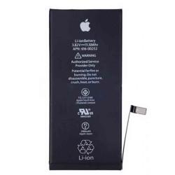 باتری باطری اپل آیفون 8 | باتری تقویت شده ایفون 8
