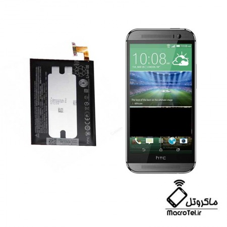 باتری گوشی اچ تی سی وان ام 8 (HTC One M8)