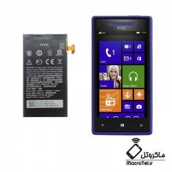 باتری HTC Windows Phone 8X - BM23100