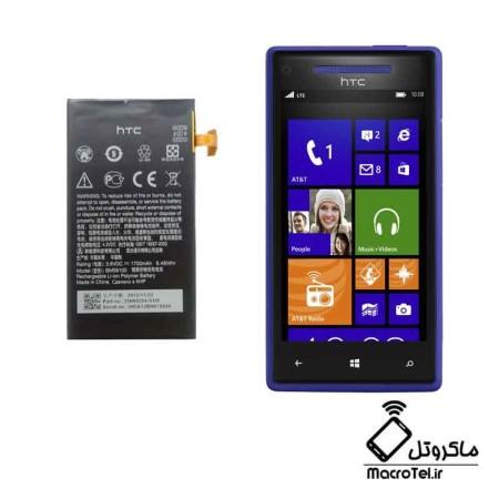 باتری HTC Windows Phone 8X - BM23100