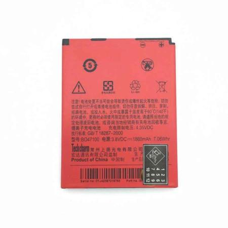 باتری گوشی HTC Desire 600