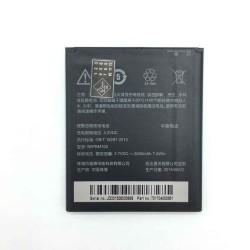 باتری اچ تی سی دیزایر 616 HTC Desire