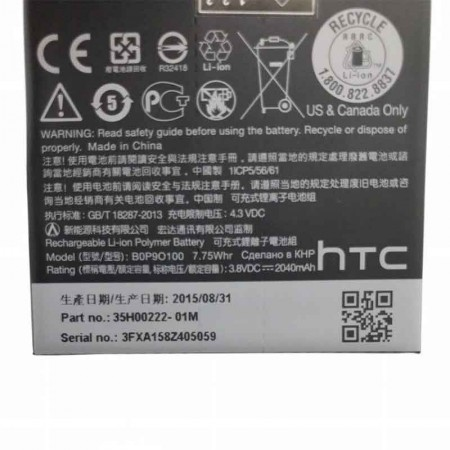 باتری HTC Desire 610