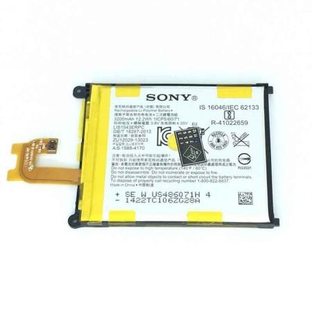 باتری اصلی سونی اکسپریا زد2 ( Sony Xperia Z2 )