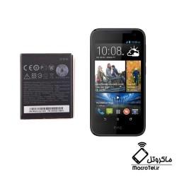 باتری اصلی HTC Desire 310-B0PA2100